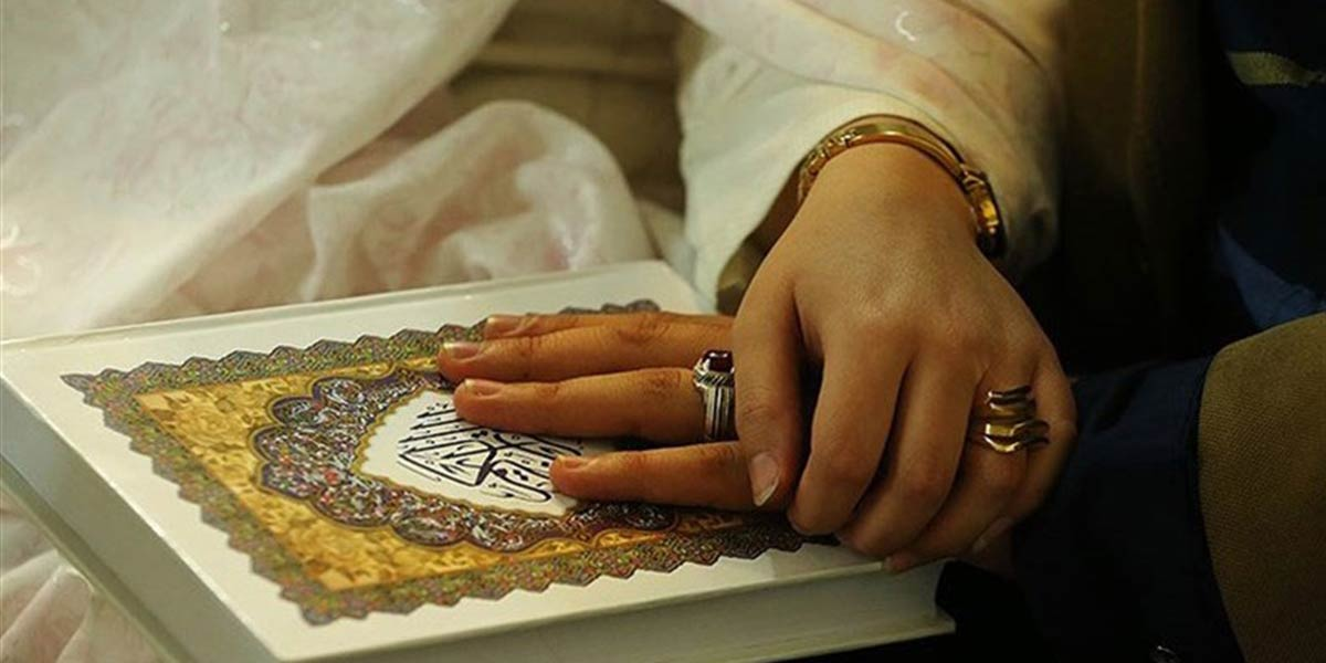 قانون ازدواج در ایران